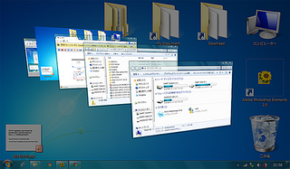 windows7-2.png