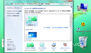 windows7-3.png