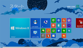 windows8.1-01.png
