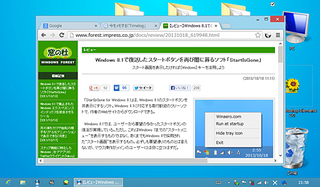 windows8.1-04.png